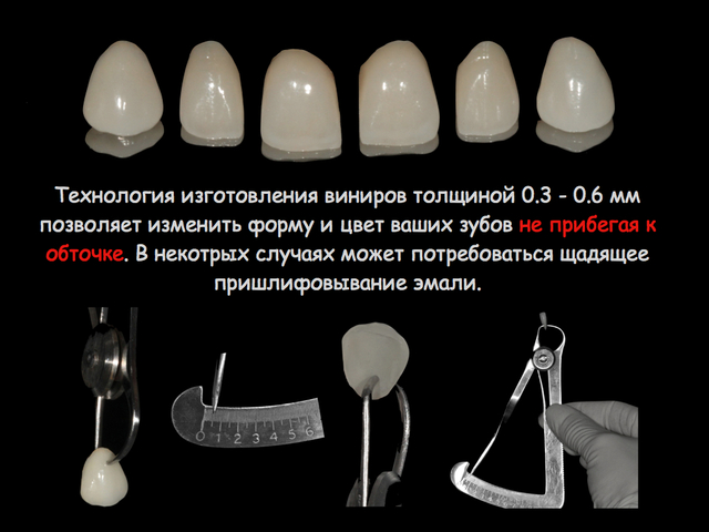 002_48_kopiya